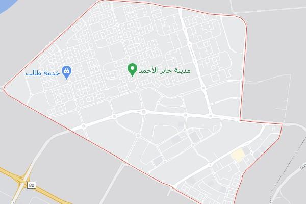 مدينة جابر الأحمد