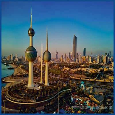 مدينة مبارك الكبير