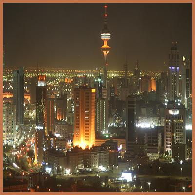 خدماتنا في الكويت