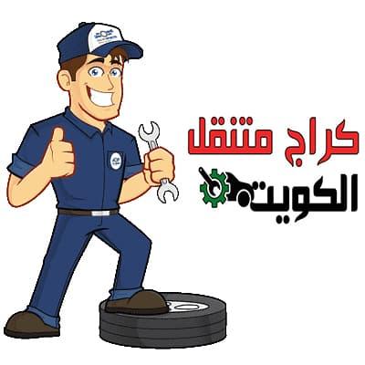نصائح عمال بنشر متنقل في الأحمدي
